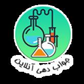 جوابدهی آنلاین آزمایشگاه